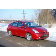 Toyota Prius Executive 640000р